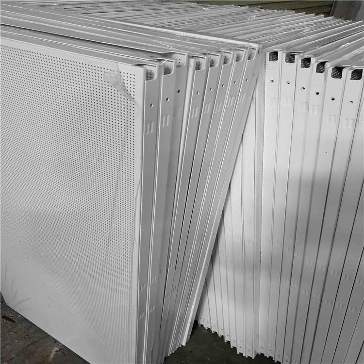 镀锌钢扣板生产厂家  600*600冲孔钢板吊顶