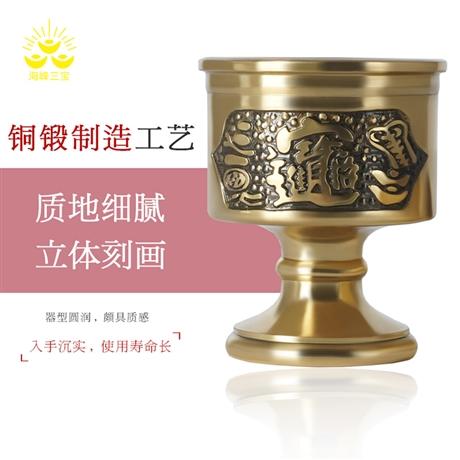 佛堂佛具 海峰三宝  价格从优 纯铜杯供水杯