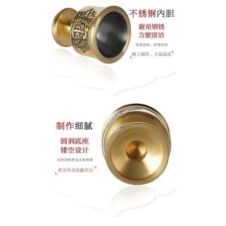 佛教用品 海峰三宝  诚招网络经销商 纯铜杯身圣水杯