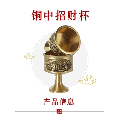 佛教用品 海峰三宝  长期供应 铜杯圣水杯