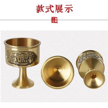 佛教用品 海峰三宝  常年供应 纯铜杯身圣水杯