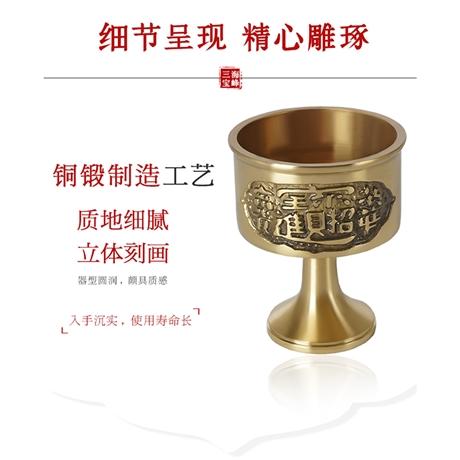 观音供水杯 海峰三宝  长期供应 纯铜杯身圣水杯