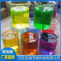 齐齐哈尔防冻剂 循环水防冻液批发