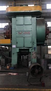 二手热模锻压力机 2500吨 俄产少用