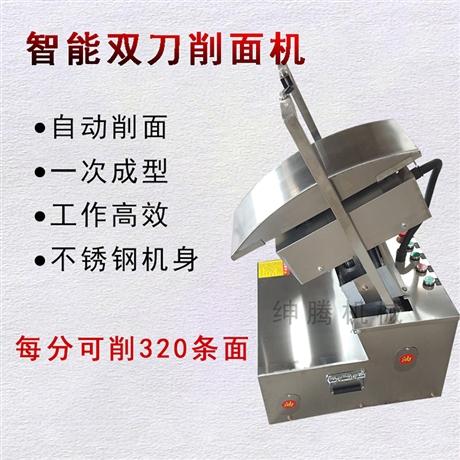 江蘇全自動雙刀削面機 小型刀削面機 商用全自動刀削面機