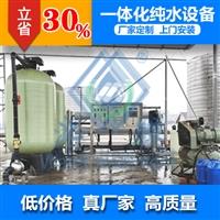 云南反渗透设备生产厂家