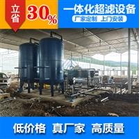 紅河純凈水設備 6T/H礦泉水設備