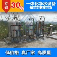 玉溪学校反渗透设备 1-100T/H商用纯水机