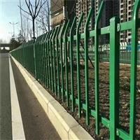 锌钢围栏 小区栏杆 欢迎选购 清源