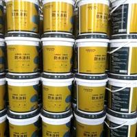 唐山防水涂料 防水涂料批发 宇阳泽丽 聚氨酯防水涂料