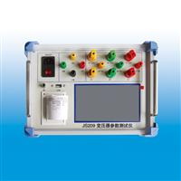参数测试仪器,厂家高品质变压器参数测试仪 供应商