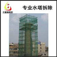通遼水塔新建公司工作要求是什么