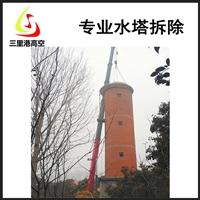 惠州煙囪拆除公司價格是多少