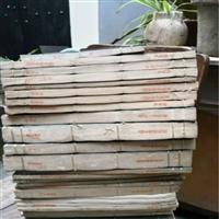 老宣纸回收   九华堂宣纸回收  上海市老宣纸收购