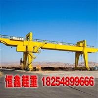 全国供应单梁龙门吊25吨双梁龙门吊规格齐全