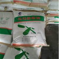 江西西王葡萄糖酸钠