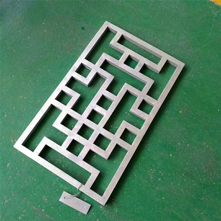铝花格铝单板