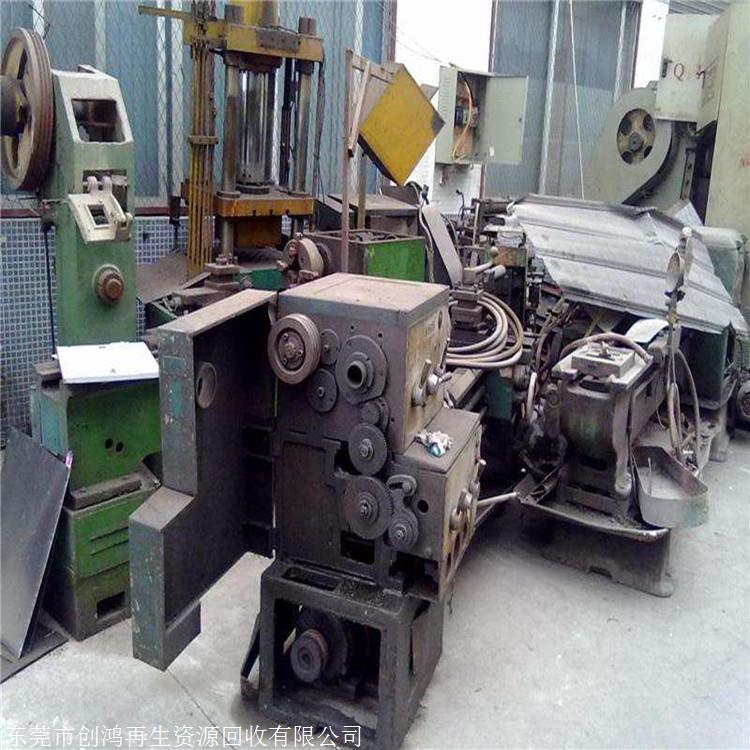 东莞整厂机械设备回收 估价回收整厂机械设备 高价回收倒闭厂设备