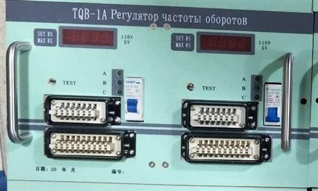 无极调速驱动器RT-3,TQB-1A,TQB-1B,WJTS-2,QWJ,WJTS,