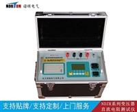 NDZR-10A变压器直流电阻测试仪