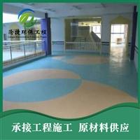 PVC地板 新疆PVC地板 新疆同质透心PVC地板