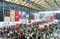 上海美博会2021浦东展