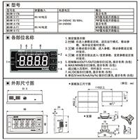 Autonics显示型数字电压表MX4W