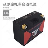磷酸鐵鋰摩托車啟動電池12.8V 320A