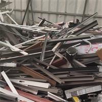 黄埔区废铝回收公司-收购铝型材价格表