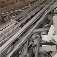 广州花都区废铝回收公司 花都区废铝回收