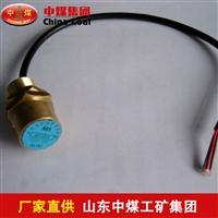 GUH10位置传感器,位置传感器体积小重量轻