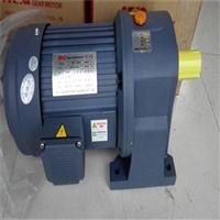 铭椿减速机  GH-32-0.75KW-1/60 安徽玻璃加工机械设备专用