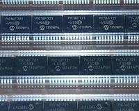 深圳长期回收电子元器件