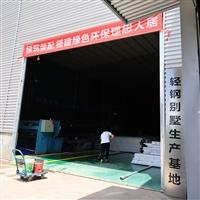 輕鋼房快速建造 綠筑夢想 桂林輕鋼生產廠家