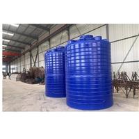 宜昌塑料桶 PE桶 中水回用水箱参数