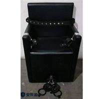 软包审讯椅沙发式约束椅