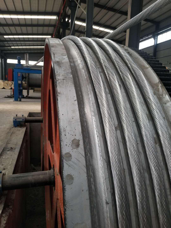 鋁絞線 鋁包鋼芯鋁絞線 鋼芯鋁絞線LGJ-630/45