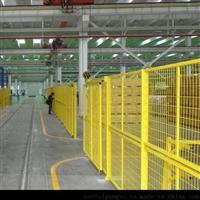 無錫車間隔離網BG真人和AG真人生產廠  價格優惠保證質量 免費送貨設計安裝