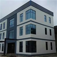 鋼結構辦公室 輕鋼樓房 廣西綠筑夢想