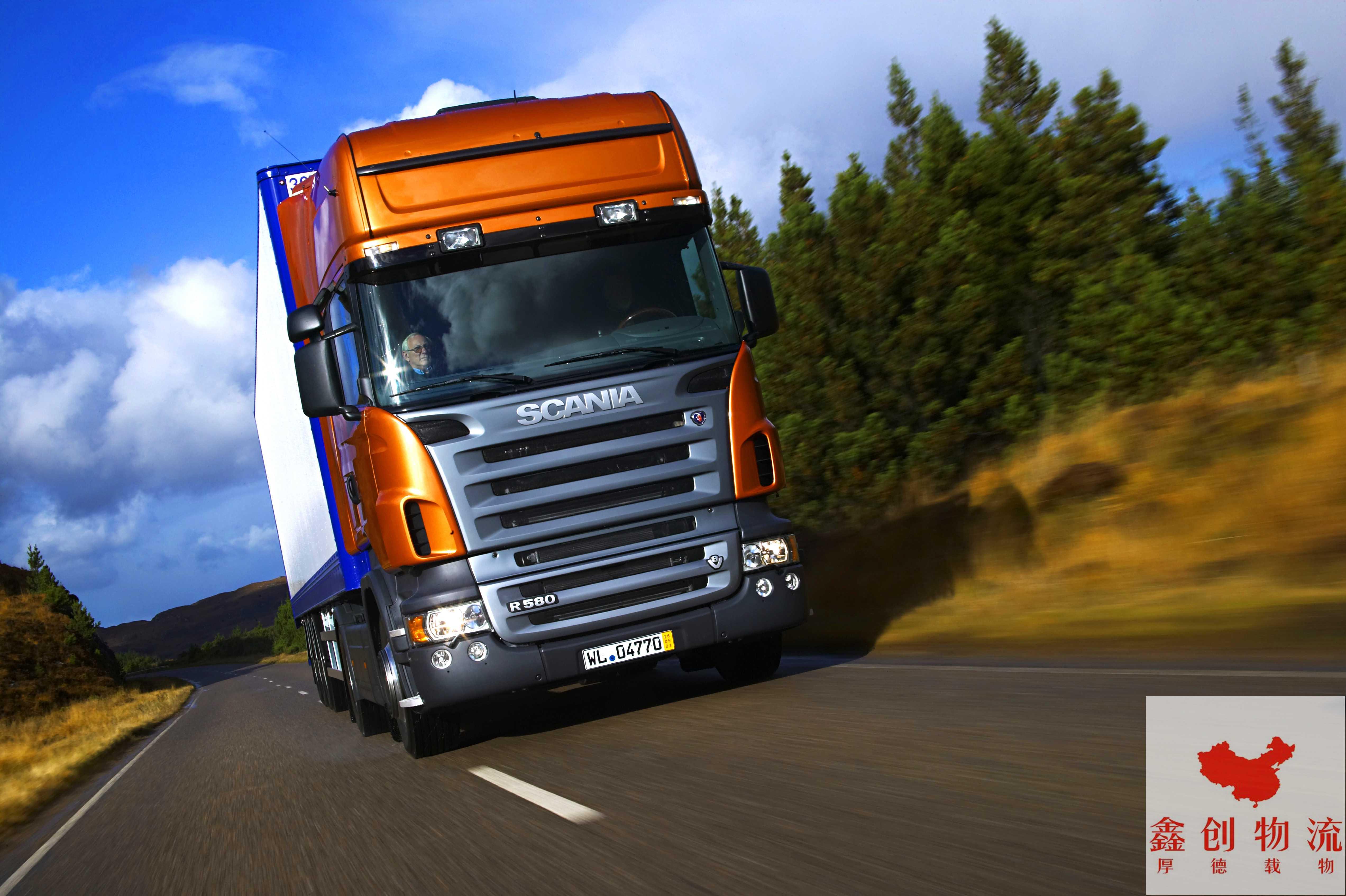 成都到乌兰察布物流公司 货运公司