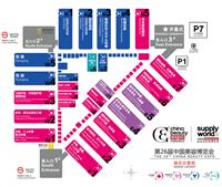 上海美博会2021美博会