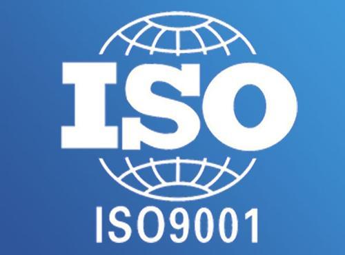 办理ISO9001认证流程,费用多少钱