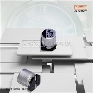 高压铝电解电容 适用广泛 电机常用电子
