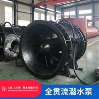 潜水闸门泵/QGWZ贯流泵/湿定子闸门泵