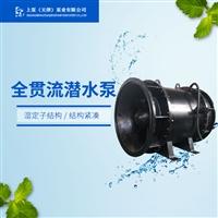 广东900QGWZ-132KW潜水闸门泵参数报价