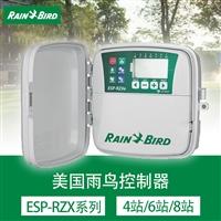 美国雨鸟RZX控制器 自动喷灌控制器