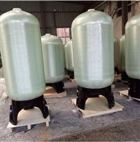 北京压力罐批发玻璃钢软化水罐玻璃钢过滤罐生产厂家