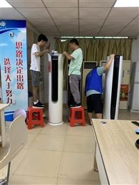 家电清洗培训加盟 康洁家全国连锁 包机器 药剂 工具 技术等