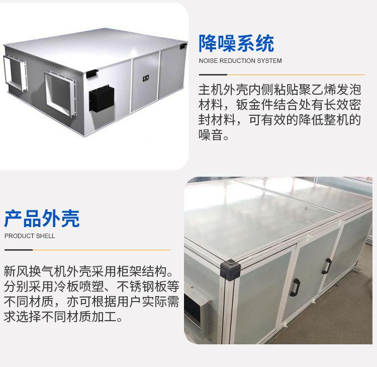 新风换气机 全热交换器商场专用