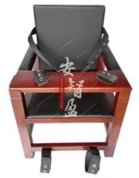 软包木质审讯椅讯问椅厂家